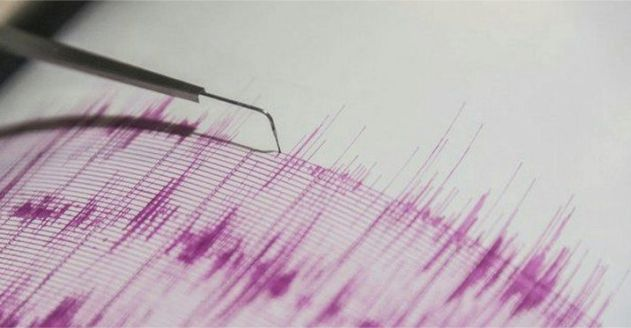 Manisa'da akşam akşam şiddetli deprem